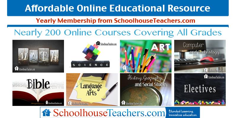 Yearly Membership from SchoolhouseTeachers.com